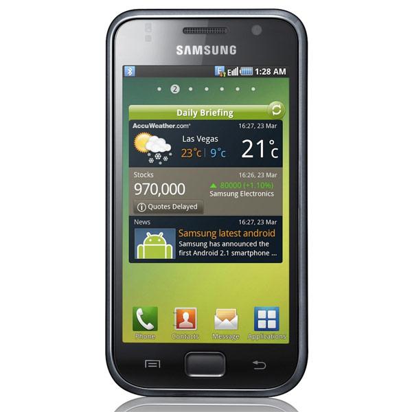 Samsung galaxy s 1       260  S 1